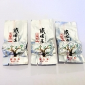 TIEGUANYIN SUANXING Automne 2017