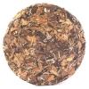 Chine Thé blanc Shou Mei 50 gr